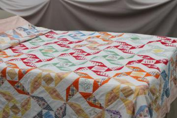 1930s - 40s vintage pinwheel quilt, cotton feed sack print patchwork quilt