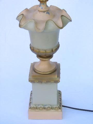 1950s Vintage Ornate Metal Lamp Milk Glass Reflector