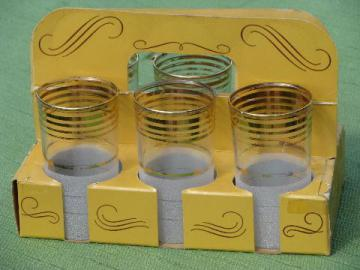40s vintage Corning glass tumblers in original box, white frost and gold