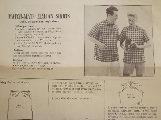 50s vintage sewing pattern, mod Italian sport shirts for him and her
