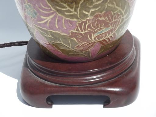 80s solid brass table lamp, pink floral cloisonne or champleve enamel?