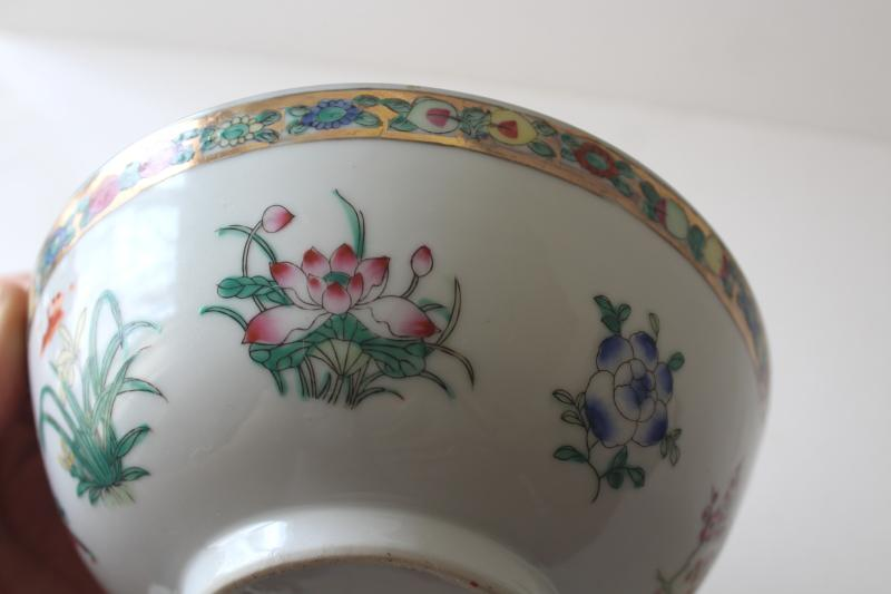 ACF Japanese Porcelain Ware Hong Kong, vintage hand painted botanical china bowl