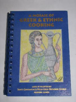 Greek ethnic mediterranean cooking and recipes small press church cookbook