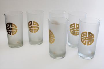 Gumps San Francisco vintage highball glasses, frosted glass Chinese shou in gold