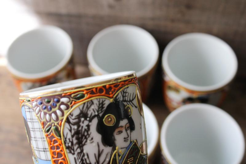 Kutani ware vintage hand painted Japan porcelain Geisha girl tea cups or glasses