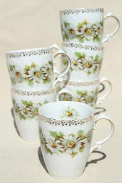 Mignon daisies, antique floral porcelain cups, early 1900s vintage Bavaria china