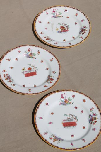 Pagoda pattern chinoiserie china plates old Johnson Brothers plates w/ British export labels & Pagoda pattern chinoiserie china plates old Johnson Brothers plates ...