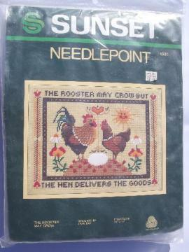 Sunset wool yarn needlepoint kit w/ hen and rooster, rooster may crow -