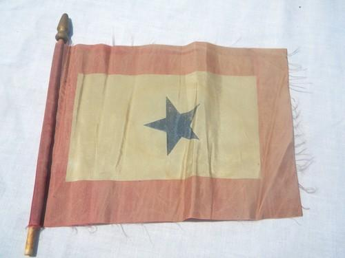 WWII vintage Blue Star service flag for military family display