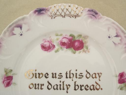 antique Give Us This Day Our Daily Bread plate, beautiful Bavaria china