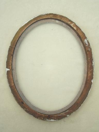 antique domed glass picture frame w convex curved