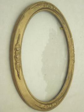 antique domed glass picture frame w/ bubble convex curved glass
