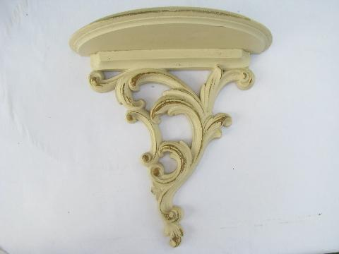 french country ornate white w/ antique gold, pair vintage wall bracket shelves