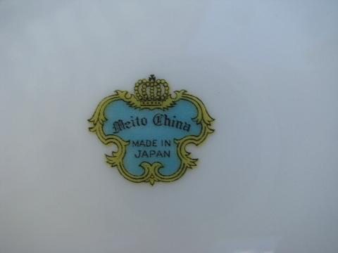 Hand Painted Vintage Made In Japan Meito China Six Square