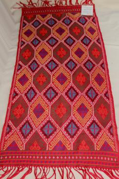 >handwoven cotton table runner, Yakan cloth handmade Basilan Island Philippines