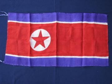 original early 1950s Korean War vintage silk flag of North Korea DPRK