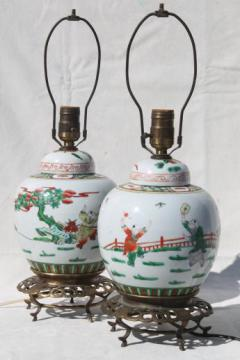 pair vintage Chinese ginger jar lamps, painted china urns w/ ornate brass pot stands