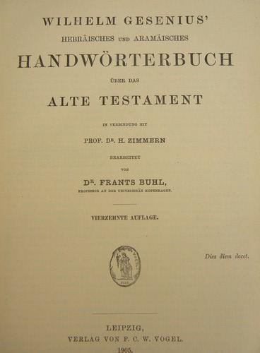 rare antique German to Hebrew/Aramaic handbook/dictionary bible study