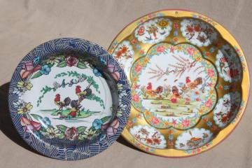 shabby vintage tin bowls w/ roosters Daher tole ware u0026 painted metal dish & trays u0026 tins