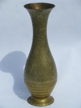 solid brass large etched vase, vintage India brassware, 70s-80s retro