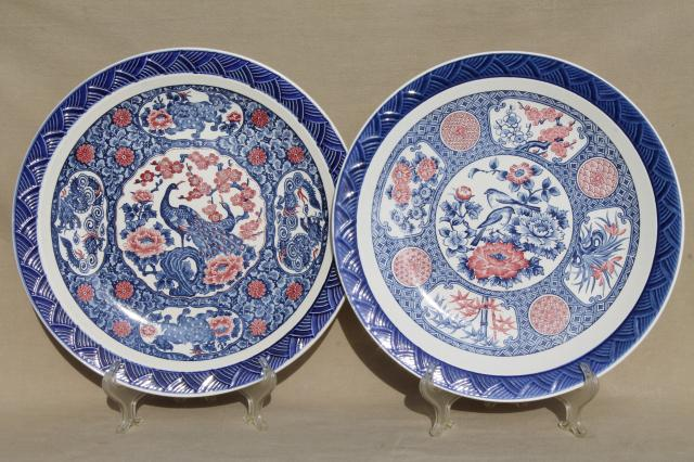 vintage Arita blue u0026 red Japanese porcelain chargers or platter plates Japan label u0026 chop mark & vintage Arita blue u0026 red Japanese porcelain chargers or platter ...
