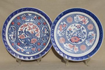 vintage Arita blue & red Japanese porcelain chargers or platter plates, Japan label & chop mark
