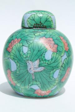 vintage Chinese decorative porcelain ginger jar, water lily flowers w/ bird
