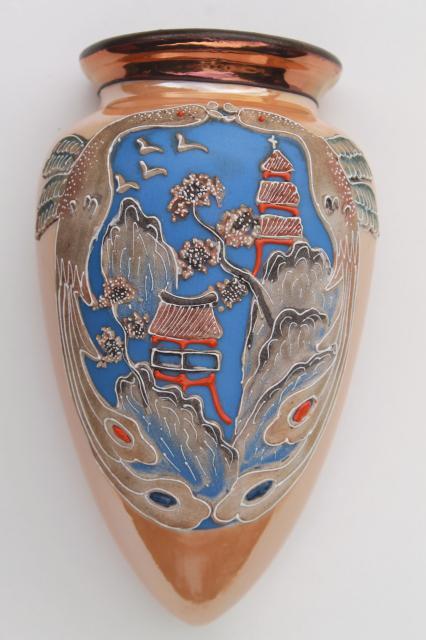 Vintage Made In Japan Porcelain Wall Pocket Vase