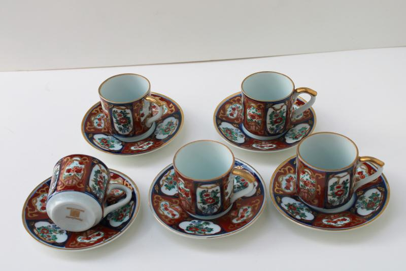vintage Otagiri Japan hand painted Gold Imari demitasse cups & saucers