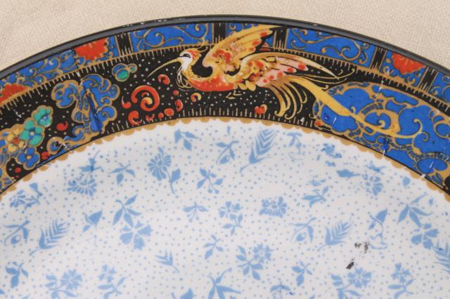 vintage Winton - England kutani golden cranes bird border pattern china serving plate w/ handle