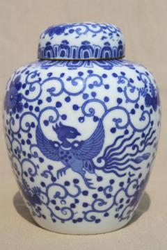 vintage blue & white phoenix ware china ginger jar, Japan phoenixware