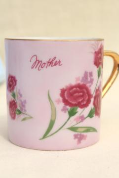 vintage china Mother tea mug or coffee cup, hand painted Japan, Lefton?