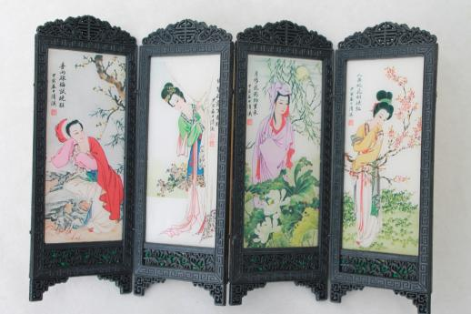vintage dollhouse furniture - miniature oriental screen w/ Chinese silk painting