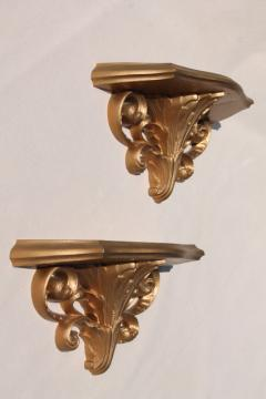 vintage gold rococo plastic wall bracket shelves, country French shabby chic style