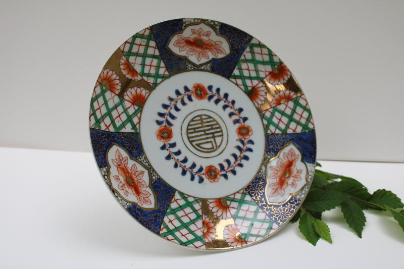vintage hand painted Japan porcelain cake stand plate, Imari style red blue green china