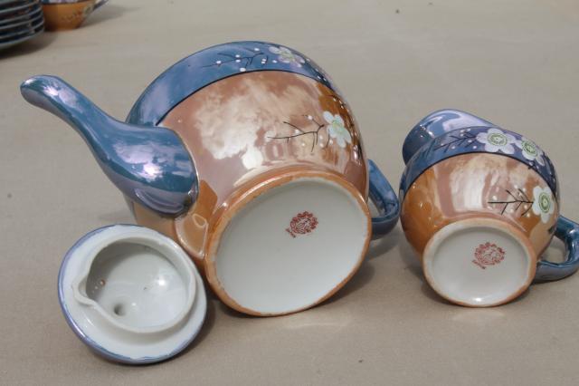 Vintage Hand Painted Japan Cherry Plum Blossom Porcelain
