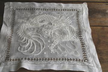 vintage needlework, Chinese dragon embroidered cotton whitework w/ drawn thread